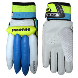 select-gloves